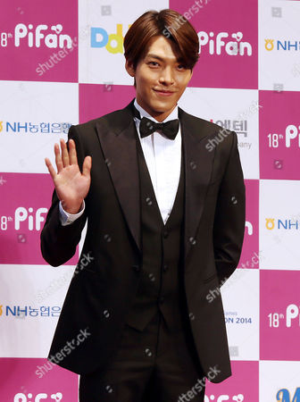 A Picture Made Available on 18 July 2014 Shows South Korean Actor Kim Woo-bin Attending the 18th Puchon International Fantastic Film Festival in Bucheon Gyeonggi Province South Korea 17 July 2014 the Event Runs From 17 to 27 July Korea, Republic of Seoul