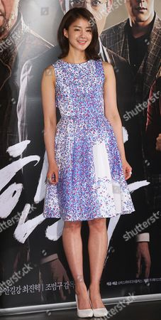 South Korean Actress Lee Si-young Attends an Event to Promote the Movie 'The Divine Move' in Seoul South Korea 28 May 2014 Korea, Republic of Seoul