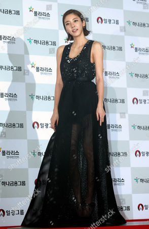 A Picture Made Available on 24 November 2014 Shows South Korean Actress Son Dam-bi Arriving on the Red Carpet For the 51st Daejong Film Awards at the Kbs Hall in Seoul South Korea 21 November 2014 Korea, Democratic People's Republic of Seoul