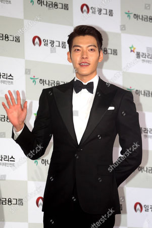 Stock Photo of A Picture Made Available on 24 November 2014 Shows South Korean Actor Kim Woo-bin Arriving on the Red Carpet For the 51st Daejong Film Awards at the Kbs Hall in Seoul South Korea 21 November 2014 Korea, Democratic People's Republic of Seoul