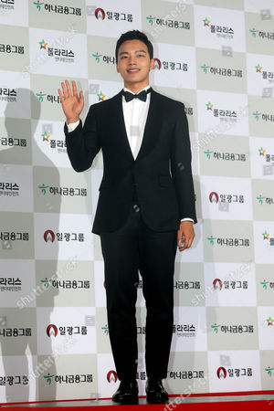 A Picture Made Available on 24 November 2014 Shows South Korean Actor Yeo Jin-goo Arriving on the Red Carpet For the 51st Daejong Film Awards at the Kbs Hall in Seoul South Korea 21 November 2014 Korea, Democratic People's Republic of Seoul