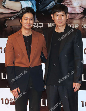 South Korean Actors Park Hae-il (l) and Seol Kyeong-gu (r) Pose at an Event in Seoul South Korea 29 September 2014 to Promote the New Film 'My Dictator ' the Story of an Actor Chosen to Stand in For Then North Korean Leader Kim Il-sung Before an Inter-korean Summit in the 1990s Korea, Republic of Seoul