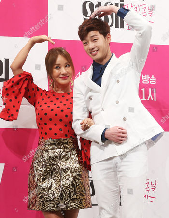 South Korean Actors Park Seo-joon (r) and Uhm Jung-hwa (l) Attend an Event to Promote New Tv Drama 'Witch's Romance' in Seoul South Korea 09 April 2014 the Drama Begins Airing on 14 April Korea, Republic of Seoul