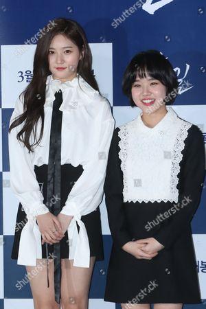 Kim Sae-ron and Kim Hyang-gi