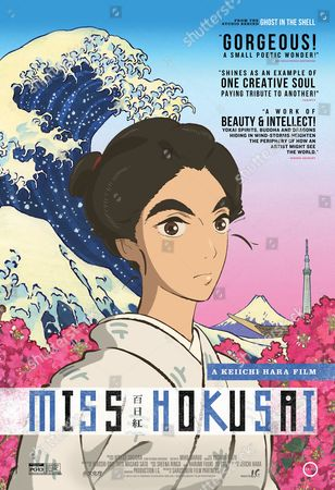 "Editorial image of ""Miss Hokusai"" Film - 2015"
