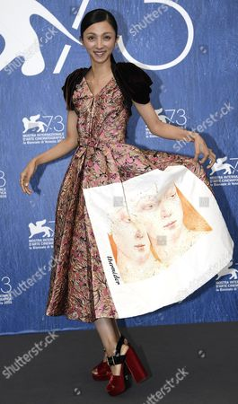 Japanese Actress Hikari Mitsushima Poses During a Photocall For 'Gukoroku' (traces of Sin) During the 73rd Venice Film Festival in Venice Italy 06 September 2016 the Movie is Presented in the 'Orizzonti' Section at the Festival Running From 31 August to 10 September Italy Venice