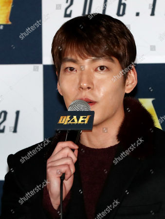 Stock Image of South Korean Actor Kim Woo-bin who Stars in the New Film 'Master' Speaks During a Preview Event at a Theater in Seoul South Korea 12 December 2016 the Crime Movie Which is About a Notorious Swindler Involved in a Massive Fraud Case and an Intellectual Investigation Team Will Hit Local Screens on 21 December Korea, Republic of Seoul