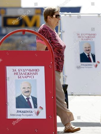Editorial photo of Belarus Elections - Jul 2015