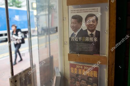 A Book Cover Showing Chinese President Xi Jiping (l) and Former Secretary of the Communist Party's Chongqing Branch Bo Xilai is Displayed in a Window of the Causeway Bay Books in Hong Kong China 02 January 2016 the Bookstore Specializes in Reading Material Critical of the Chinese Communist Party Major Bookstore Shareholder Lee Bo was Reported Missing by His Wife Sophie Choi on 1 January Just Weeks After Four of His Associates Disappeared in Mysterious Circumstances the Disappearance of Lee is the Fifth Such Case Related to Causeway Bay Books Missing Person Reports Were Made to Police About Three Other Members of the Bookstore on November 5 China Hong Kong