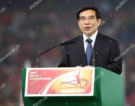 Beijing Mayor Wang Anshun Speaks at the Closing Ceremony of the Beijing 2015 Iaaf World Championships at the National Stadium Also Known As Bird's Nest in Beijing China 30 August 2015 China Beijing