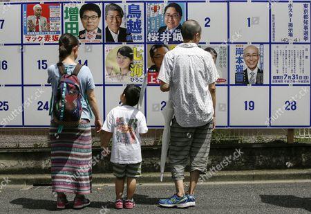 Editorial image of Japan Election Tokyo Governor - Jul 2016