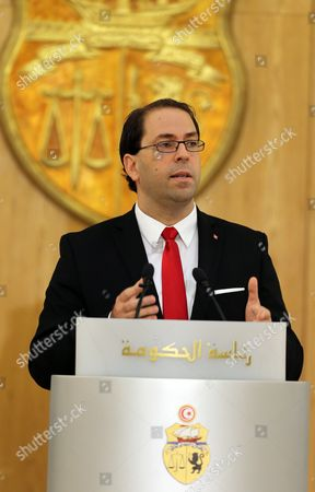 Tunisian New Prime Minister Youssef Chahed Speaks During a Ceremony Marking the Transfer of Power From Former Prime Minister Habib Essid (not Pictured) Tunis Tunisia 29 August 2016 the Unity Government Led by Prime Minister-designate Youssef Chahed was Backed by 167 Members of the 217-seat Parliament Tunisia Tunis