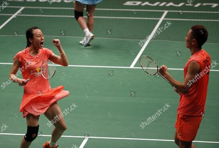 Editorial photo of Indonesia Badminton World Championships 2015 - Aug 2015