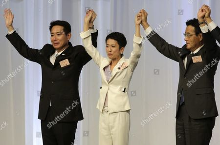 Renho Murata (c) Raises Her Arms with a Contender Seiji Maehara (l) and Present Party Chief Katsuya Okada During a Convention Selecting Japan's Main Opposition Democratic Party's New Chief in Tokyo Japan 15 September 2016 Renho Murata Has Been Appointed As First Female Leader of the Party She Succeeds Katsuya Okada Japan Tokyo