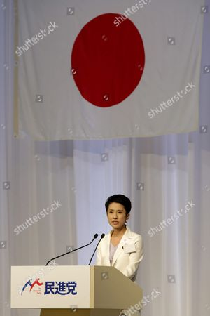 Renho Murata Speaks During a Party Convention Selecting Japan's Main Opposition Democratic Party's New Chief in Tokyo Japan 15 September 2016 Renho Murata Has Been Appointed As First Female Leader of the Party She Succeeds Katsuya Okada Japan Tokyo