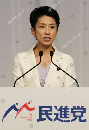 Newly Elected Chief of Japan's Main Opposition Democratic Party Renho Murata Speaks During a News Conference in Tokyo Japan 15 September 2016 Renho Murata Has Been Appointed As First Female Leader of the Party She Succeeds Katsuya Okada Japan Tokyo