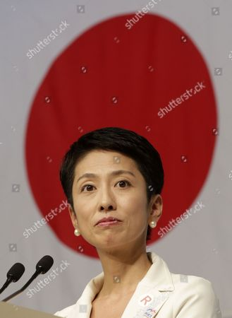 Newly Elected Chief of Japan's Main Opposition Democratic Party Renho Murata Speaks Under a Japanese National Flag During a News Conference in Tokyo Japan 15 September 2016 Renho Murata Has Been Appointed As First Female Leader of the Party She Succeeds Katsuya Okada Japan Tokyo