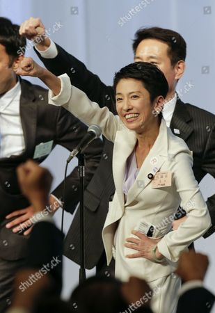 Renho Murata (f) Raises Her First While Chanting a Slogan Encouraging Themselves During a Convention Selecting Japan's Main Opposition Democratic Party's New Chief in Tokyo Japan 15 September 2016 Renho Murata Has Been Appointed As First Female Leader of the Party She Succeeds Katsuya Okada Japan Tokyo