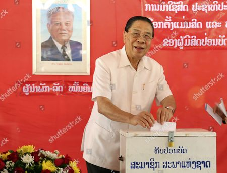 Laos President Choummaly Sayasone Casts His Ballot During the Elections For the National Assembly at a Polling Station in Vientiane Laos 20 March 2016 Laos is a One-party Socialist State Rulied by Lao People's Revolutionary Party Lao People's Democratic Republic Vientiane