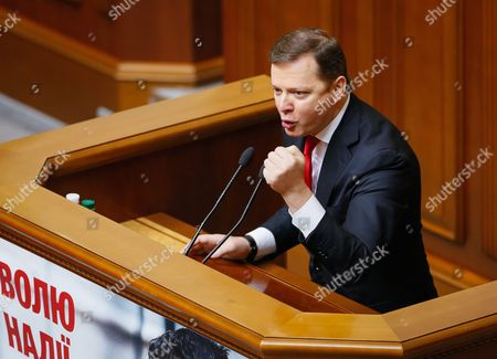 Stock Image of The Leader of the Ukrainian Radical Party Oleg Lyashko Speaks to Lawmakers During a Parliament Session in Kiev Ukraine 29 March 2016 Ukrainian Parliament Voted to Grant Consent For the Dismissal by President Petro Poroshenko of Prosecutor General Viktor Shokin the Move was Supported by 289 Members of Parliament According to Local Media Ukraine Kiev