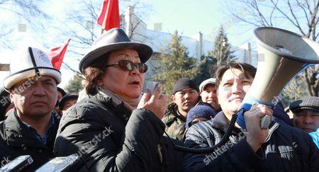 Stock Image of Roza Otunbayeva