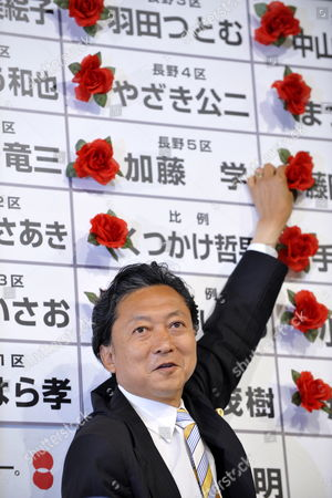 Democratic Party of Japan (dpj) President Yukio Hatoyama Smiles As He Puts a Rosette on the Name of an Elected Candidate at the Dpj's Elections Headquarters in Tokyo Japan 31 August 2009 According to Local Media the Main Opposition Democratic Party of Japan Appears Certain to Achieve a Landslide Victory Over the Liberal Democratic Party (ldp) in the General Election by Winning More Than 300 of the 480 Seats in the Powerful House of Representatives Hatoyama is Set to Become the New Prime Minister to Replace the Ldp's Taro Aso Japan Tokyo