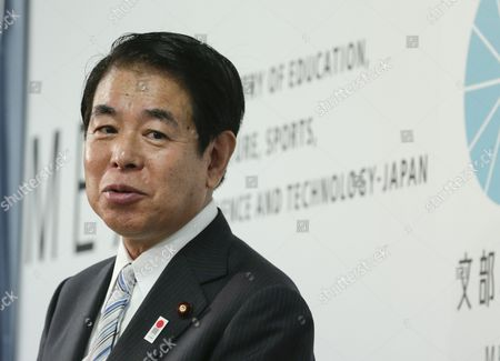 Japanese Education and Sports Minister Hakubun Shimomura Bites His Lips During a News Conference at His Ministry in Tokyo Japan 25 September 2015 Following a Cabinet Meeting at Prime Minister's Official Residence Shimomura Expressed His Intention to Resign to Take His Responsibility Over the Mishandling of a Project to Build the 2020 Tokyo Olympics Main Stadium at the News Conference and Said That Prime Minister Shinzo Abe Asked Him to Stay on the Position Until a Planned Cabinet Reshuffle in Early October Japan Tokyo