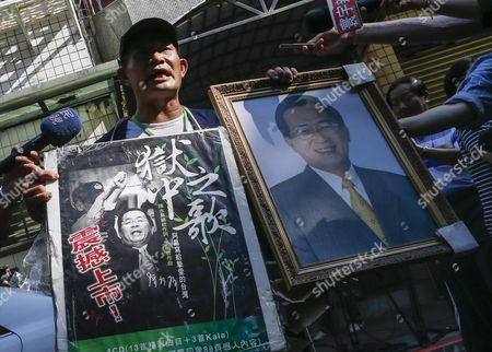 Stock Picture of A Supporter Carries a Portrait of Taiwan Former President Chen Shui-bian in Taipei Taiwan 04 June 2016 Chen who was Jailed For Corruption Made His First Public Appearance Since He was Granted a Medical Parole in January Last Year Taiwan Taipei
