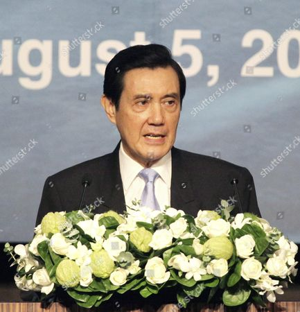 A Picture Made Available on 27 January 2016 Shows Taiwan President Ma Ying-jeou Speaking at a Forum in Taipei Taiwan 05 August 2014 on 27 January 2016 the Presidential Office of Taiwan Said That President Ma Will Travel to the Taiping Island (itu Aba) - a Taiwan-held Islet in the South China Sea - on 28 January 2016 if Weather Permits to Reassert Territorial Claims This is the Second Time That a Taiwanese Leader Will Visit Taiping Island Since Former President Chen Shui-bian Visited Taiping on 02 February 2008 Taiwan China the Philippines Brunei Malaysia and Vietnam Claim Sovereign Over All Or Part of the Spratly Islands Taiwan Taipei
