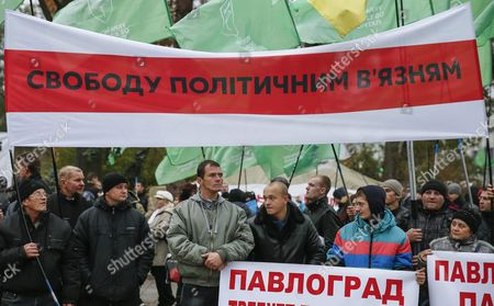 Supporters of Ukrainian Party 'Ukrop' Hold a Banner Reading 'Freedom For Political Prisoners' As They Protest Against Arresting of Gennadiy Korban in Front of the Ukrainian Parliament in Kiev Ukraine 03 November 2015 the Leader of the Ukrainian Party 'Ukrop' and Former Deputy Governor of Dnipropetrovsk Gennadiy Korban was Arrested in Dniptopetrovsk on 31 October 2015 on Suspicion of Organizing a Criminal Group According to the Prosecutor General's Office of Ukraine Ukraine Kiev