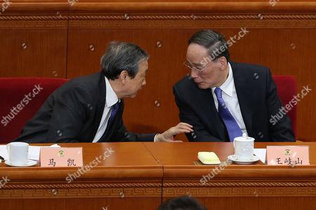 Wang Qishan and Ma Kai