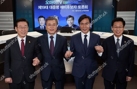 Lee Jae-myung, Moon Jae-in, An Hee-jung and Choi Sung
