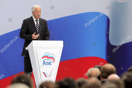 Boris Gryzlov the State Duma Speaker and Chairman of the Supreme Council of the United Russia Party Speaks During the Xii Congress of the United Russia Party in Moscow Russia 23 September 2011 a List of Candidates For the Russian State Duma Will Be Approved at the Congress State Duma Elections Are Scheduled on 04 December 2011 Russian Federation Moscow