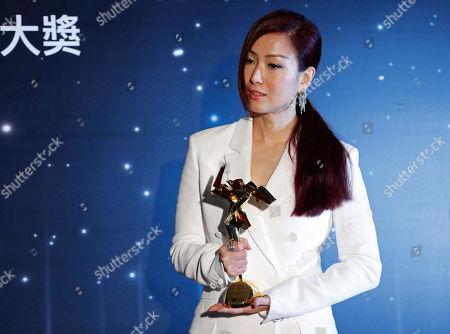 Editorial image of Asian Film Awards, Hong Kong, Hong Kong - 21 Mar 2017