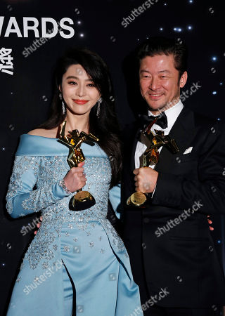 Tadanobu Asano, Fan Bingbing Japanese actor Tadanobu Asano, right, and Chinese actress Fan Bingbing pose after winning the Best Actor and Actress Awards of the Asian Film Awards in Hong Kong