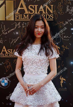 South Korea actress Kim Tae-Ri poses on the red carpet of the Asian Film Awards in Hong Kong