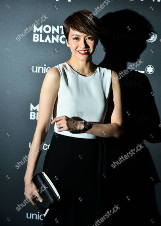 Stock Photo of Gigi Leung