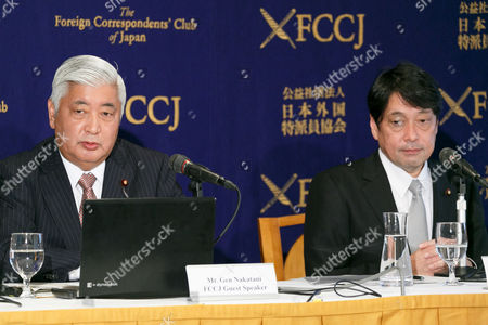Editorial image of Foreign Correspondents' Club of Japan - 05 Apr 2017