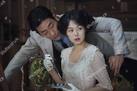 Jung-Woo Ha, Min-Hee Kim