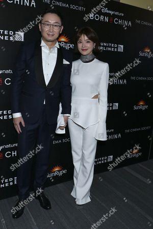 Chuan Lu and wife Hu Die