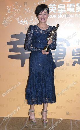 Stock Picture of Kara Hui