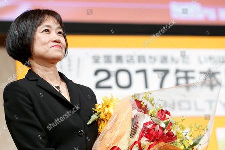 Stock Picture of Riku Onda