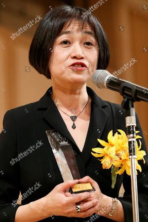 Stock Photo of Riku Onda