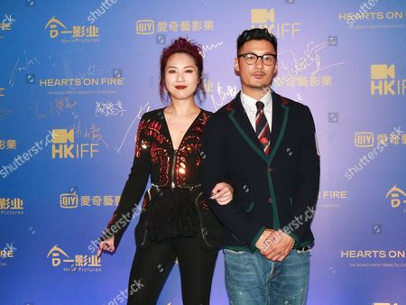 Stock Photo of Miriam Yeung and Shawn Yue
