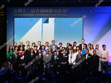 Editorial picture of 41st Hong Kong International Film Festival, China - 11 Apr 2017