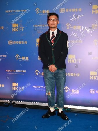Stock Image of Shawn Yue