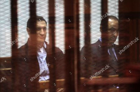 Editorial image of Stock Market Manipulation court case, Cairo, Egypt - 15 Apr 2017
