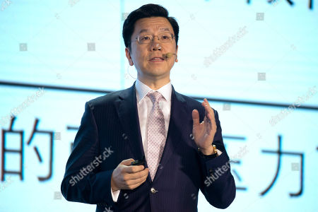 Kai-Fu Lee, CEO of Sinovation Ventures and the former head of Google China, speaks during a presentation at the Global Mobile Internet Conference (GMIC) in Beijing