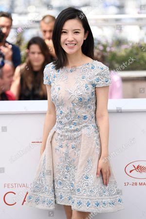 Stock Image of Yang Zishan