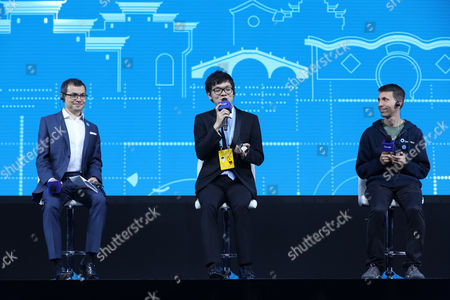 Editorial image of The Future of Go Summit in Wuzhen, China - 23 May 2017